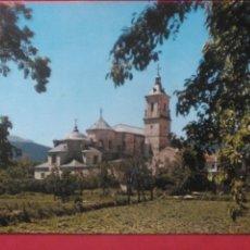 Postales: POSTAL NO CIRCULADA. MONASTERIO DEL PAULAR. ESCUDO DE ORO. AÑOS 80. Lote 53800141