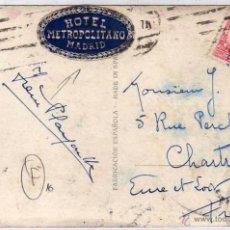 Postais: POSTAL DE MADRID MUSEO DEL PRADO CON ETIQUETA DEL HOTEL METROPOLITANO. CIRCULADA. . Lote 53853200