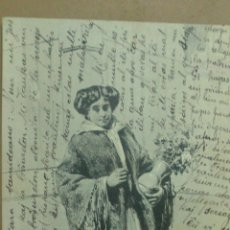 Postales: POSTAL DE MADRID, MADRILEÑA, HAUSER Y MENET, SIN DIVIDIR. Lote 53996343