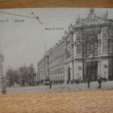 Postales: MADRID , BANCO DE ESPAÑA - POSTAL CIRCULADA 1907. Lote 54235180