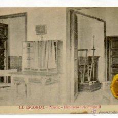 Postales: POSTAL EL ESCORIAL PALACIO HABITACION DE FELIPE II. Lote 54594364
