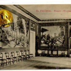 Postales: POSTAL EL ESCORIAL PALACIO EL COMEDOR. Lote 54594503
