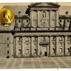 Postales: POSTAL EL ESCORIAL FACHADA PRINCIPAL . Lote 54594644