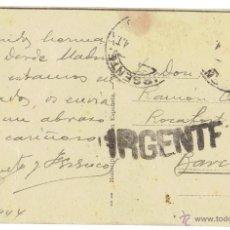 Postales: PS4998 MADRID 'MINISTERIO DE MARINA Y CORREOS'. CIRCULADA URGENTE EN 1944. Lote 45863581