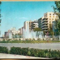 Postales: MADRID - PLAZA SANTA CRUZ. Lote 54817661