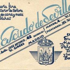 Postales: MADRID-EL ESCUDO DE SEVILLA-TIENDA CON SOLERA. Lote 55125146