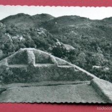 Postales: POSTAL DE SAN LORENZO DEL ESCORIAL ( MADRID): SILLA DE FELIPE II. Lote 55157668