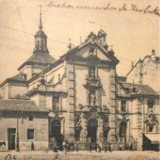 Postales: MADRID- IGLESIA SAN JOSÉ-889 HAUSER Y MENET,SIN DIVIDIR. Lote 55865451