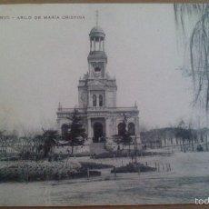 Postales: POSTAL DE MADRID, ASILO DE MARIA CRISTINA. Lote 56370408