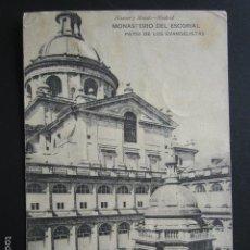 Postales: POSTAL MADRID. MONASTERIO DEL ESCORIAL. PATIO DE LOS EVANGELISTAS. CIRCULADA POSTERIORMENTE. 1945. . Lote 56740730