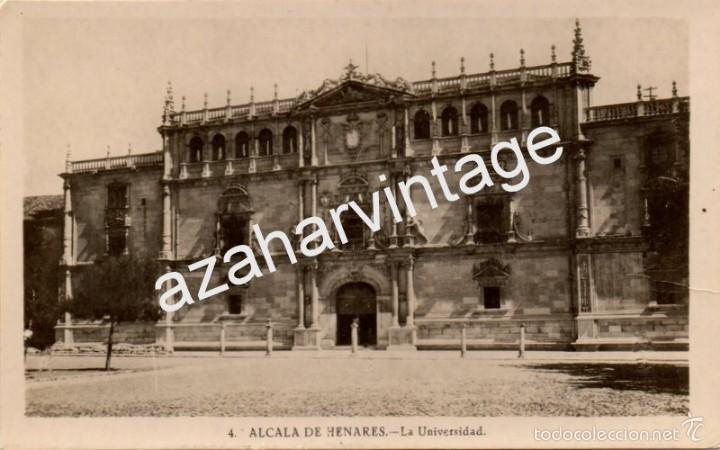 ALCALA DE HENARES, POSTAL FOTOGRAFICA, LA UNIVERSIDAD (Postales - España - Comunidad de Madrid Antigua (hasta 1939))