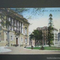 Postales: POSTAL MADRID. MUSEO DE PINTURAS. . Lote 56914413