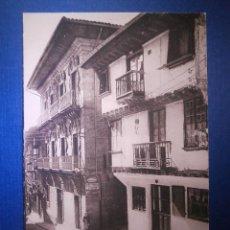 Postales: POSTAL - ESPAÑA - MADRID - SIN DETERMINAR LUGAR NI EDITOR, POR EL MOMENTO - 10166 - NUEVA -. Lote 56969583