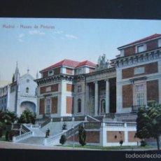 Postales: POSTAL MADRID. MUSEO DE PINTURAS. . Lote 57098719