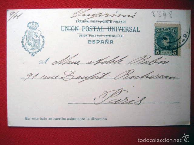 Postales: POSTAL MADRID HISTORIA DEL PAN-1ª Nº 7-EL MOLINO FOT LAURENT CIRCULADA SIN DIVIDIR 8348 - Foto 2 - 57177955