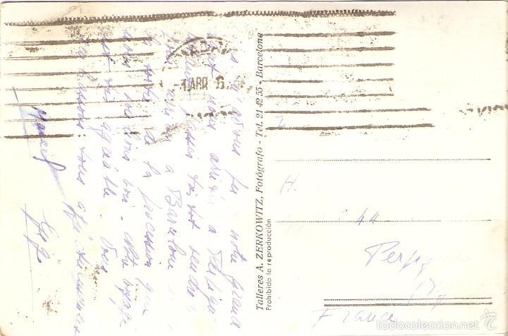 Postales: POSTAL 124 MADRID PUERTA DEL SOL TALLERES ZERKOWITZ FOTÓGRAFO ESPAÑA CARTE ESPAGNE - Foto 2 - 57339820