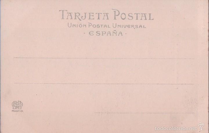 Postales: POSTAL 6 M. MORENO. MONASTERIO DEL ESCORIAL-PATIO DE LOS EVANGELISTAS. REVERSO SIN DIVIDIR - Foto 2 - 57364128