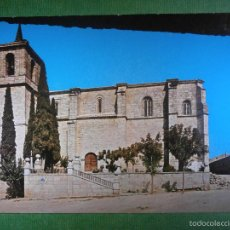 Postais: POSTAL - MADRID VALDEMORILLO - IGLESIA DE Nª Sª DE LA ASUNCIÓN - EDICIONES VISTABELLA - SIN ESCRIBIR. Lote 57527414