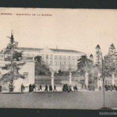 Postales: MADRID.MINISTERIO DE LA GUERRA.ED.BAZAR X.Nº 1.SIN CIRCULAR.. Lote 57539451