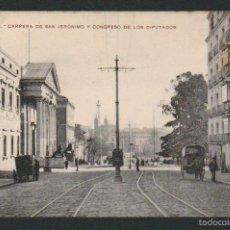 Postales: MADRID.CARRERA DE SAN JERÓNIMO Y CONGRESO DE LOS DIPUTADOS.ED.BAZAR X.Nº 8.SIN CIRCULAR.. Lote 57539528