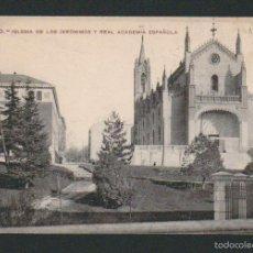 Postales: MADRID.IGLESIA DE LOS JERÓNIMOS Y REAL ACADEMIA ESPAÑOLA.ED.BAZAR X.Nº 15.SIN CIRCULAR.. Lote 57539914