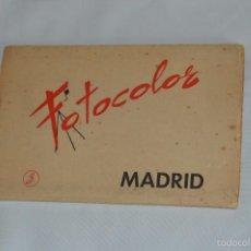 Postales: BLOC / LIBRITO, 10 TARJETAS POSTALES - FOTOCOLOR - MADRID - MUY ANTIGUO, FOTOGRAFÍAS EN COLOR. Lote 58080439
