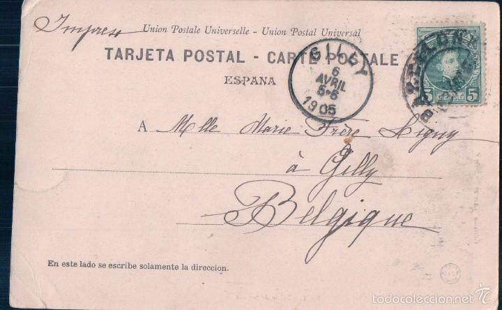 Postales: POSTAL 5.- SALON DE TAPICES. COLECCION CANOVAS- SERIE P. CIRCULADA, SIN DIVIDIR - Foto 2 - 58258681