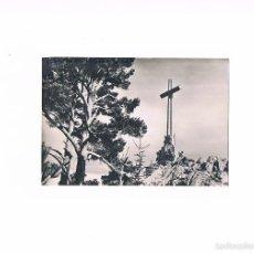 Postales: POSTAL ANTIGUA MADRID SIN CIRCULAR CUELGAMUROS MONUMENTO NACIONAL DEL VALLE DE LOS CAIDOS. Lote 58744770