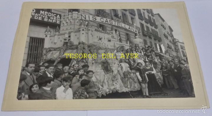 FOTOGRAFIA DE MADRID, CARROZA DEL ALCAZAR, ANIS CASTELLANA, CARNAVAL, MIDE 24,5 X 19 CMS, NO PONE FO (Postales - España - Comunidad de Madrid Antigua (hasta 1939))