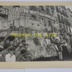 Postales: FOTOGRAFIA DE MADRID, CARROZA DEL ALCAZAR, ANIS CASTELLANA, CARNAVAL, MIDE 24,5 X 19 CMS, NO PONE FO. Lote 59135555