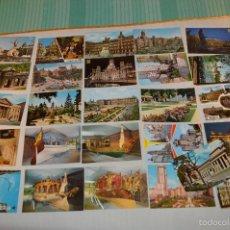 Postales: LOTE 26 TARJETAS POSTALES SIN CIRCULAR - RECUERDO DE MADRID Y PROVINCIA - MIRA LAS FOTOS. Lote 60803159
