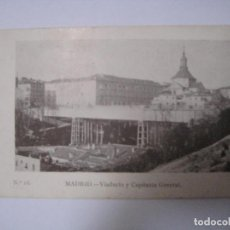 Postales: POSTAL ANTIGUA DE MADRID. Lote 61590324