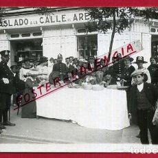 Postales: POSTAL MADRID, POSTULACION, FOTO DEPOSITO SAN JERONIMO , FOTOGRAFICA ,ORIGINAL , P85619. Lote 64784031
