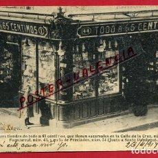 Postales: POSTAL MADRID , PLAZA DEL ANGEL , CALLE FUENCARRAL , TIENDA TODO A 65 CENTIMOS , ORIGINAL, P85789. Lote 64866923