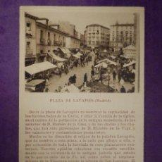Postales: POSTAL - ESPAÑA - MADRID - PLAZA DE LAVAPIES - COMENTADA POR PEDRO RÉPIDE - EDICIONES CAYON. Lote 66445730