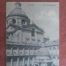 Postales: POSTAL MONASTERIO DEL ESCORIAL, PATIO DE EVANGELISTAS. Lote 68840609