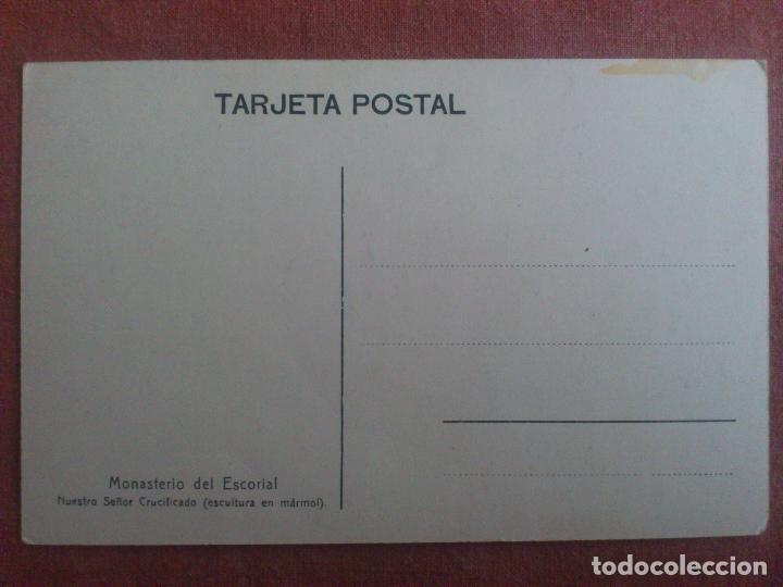 Postales: POSTAL EL ESCORIAL - NUESTRO SEÑOR CRUCIFICADO, ESCULTURA EN MARMOL - Foto 2 - 69053609