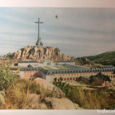Postales: POSTAL SANTA CRUZ DEL VALLE DE LOS CAIDOS (MADRID). ED. PATRIMONIO NACIONAL.. Lote 69299225
