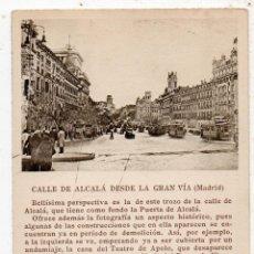 Postales: MADRID. CALLE ALCALÁ DESDE LA GRAN VÍA. PUBLICIDAD TRASERA DE TOBERAL DEL DR. APARICIO.. Lote 70098153
