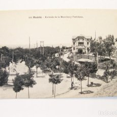 Postales: TARJETA POSTAL 103 DE MADRID. ENTRADA DE LA MONCLOA Y PARISIANA. CON PUBLICIDAD RAFAEL ABATI. Lote 70191581