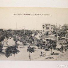 Postales: TARJETA POSTAL 103 DE MADRID. ENTRADA DE LA MONCLOA Y PARISIANA. SIN CIRCULAR. Lote 70191645