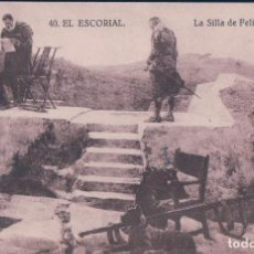 Postales: POSTAL DE MADRID. MONASTERIO DE EL ESCORIAL. LA SILLA DE FELIPE II. GRAFOS 40. Lote 72295935