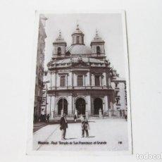 Postales: TARJETA POSTAL FOTOGRÁFICA DE MADRID. REAL TEMPLO DE SAN FRANCISCO EL GRANDE. 112.. Lote 72748274