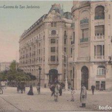 Postales: MADRID - CARRERA DE SAN JERONIMO. Lote 74505855