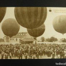 Postales: BODAS REALES. CONCURSO AEROSTÁTICO. RECUERDOS DE MADRID (FACSÍMIL DE DIARIO 16) Nº 96. Lote 76659987