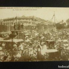 Postales: BODAS REALES: ASPECTO DE LA PLAZA DE CASTELAR AL PASO DE LA COMITIVA REGIA.RECUERDOS DE MADRID Nº 94. Lote 76660267
