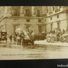 Postales: BODAS REALES: CARAVANA AUTOMOVILISTA DESFILE ANTE S.M. RECUERDOS DE MADRID Nº 95. Lote 76660583