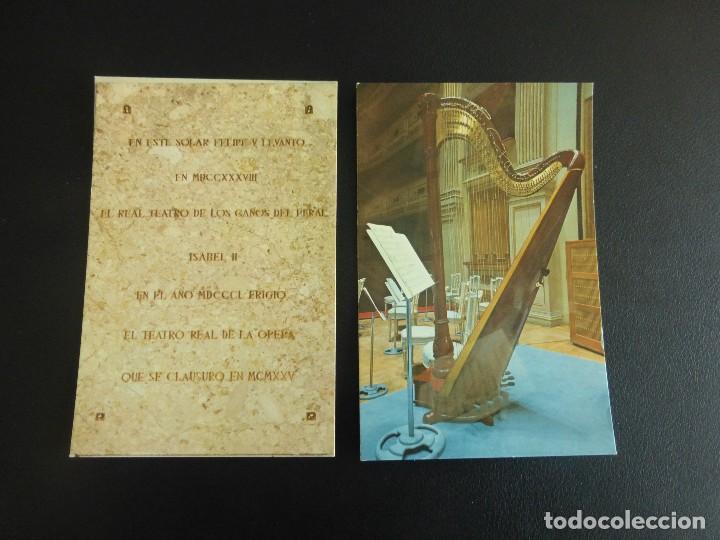 Postales: LOTE DE 10 POSTALES DEL TEATRO REAL DE MADRID, 1976 - Foto 3 - 76786099