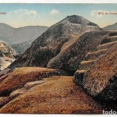 Postales: EL ESCORIAL SILLA DE FELIPE II . Lote 77611681