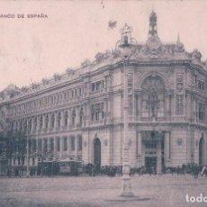 Postales: POSTAL MADRID.- BANCO DE ESPAÑA. 19 CIRCULADA. Lote 77983949